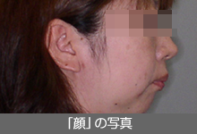 「顔」の写真